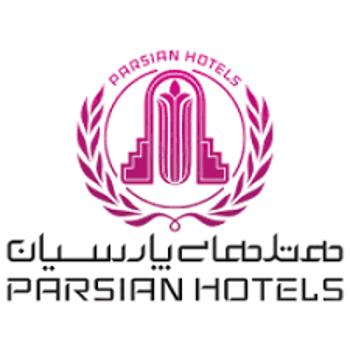 تصویر برای تولید کننده هتل پارسیان