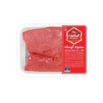 تصویر از گوشت ران و سردست مخلوط گوساله گوشتیران - 1 کیلوگرمی