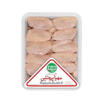 تصویر از بال ساده مرغ مهیا پروتئین - 900 گرمی